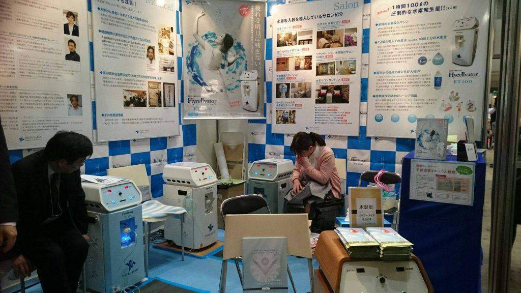 氫美機 ET-100 日本 氫水素 業界第一