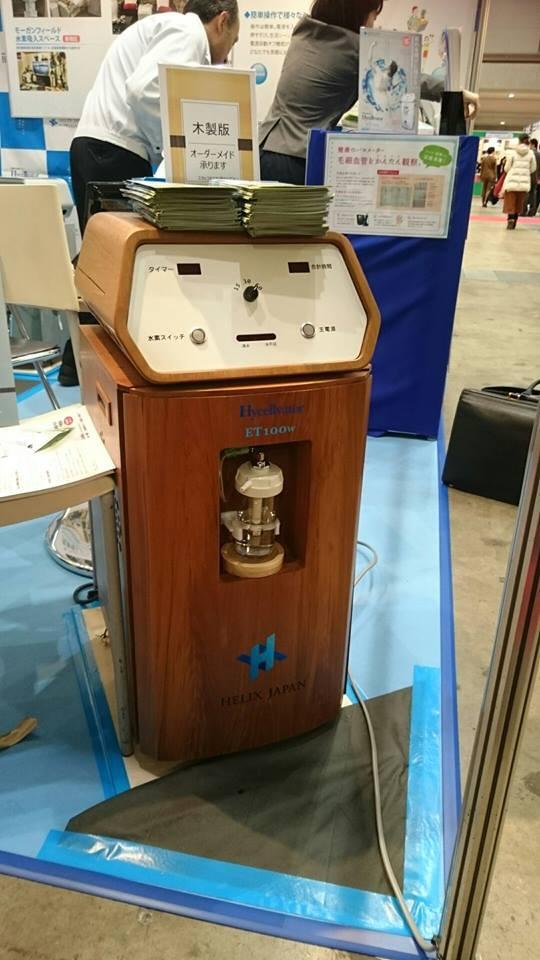 氫美機ET-100 日本氫水素業界第一