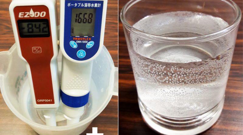 氫水 實驗室- 飽和氫水 - 氫氣 水