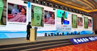 氫醫學 赤木純兒 氫氣 輔助 癌症 免疫治療 日本重要進展