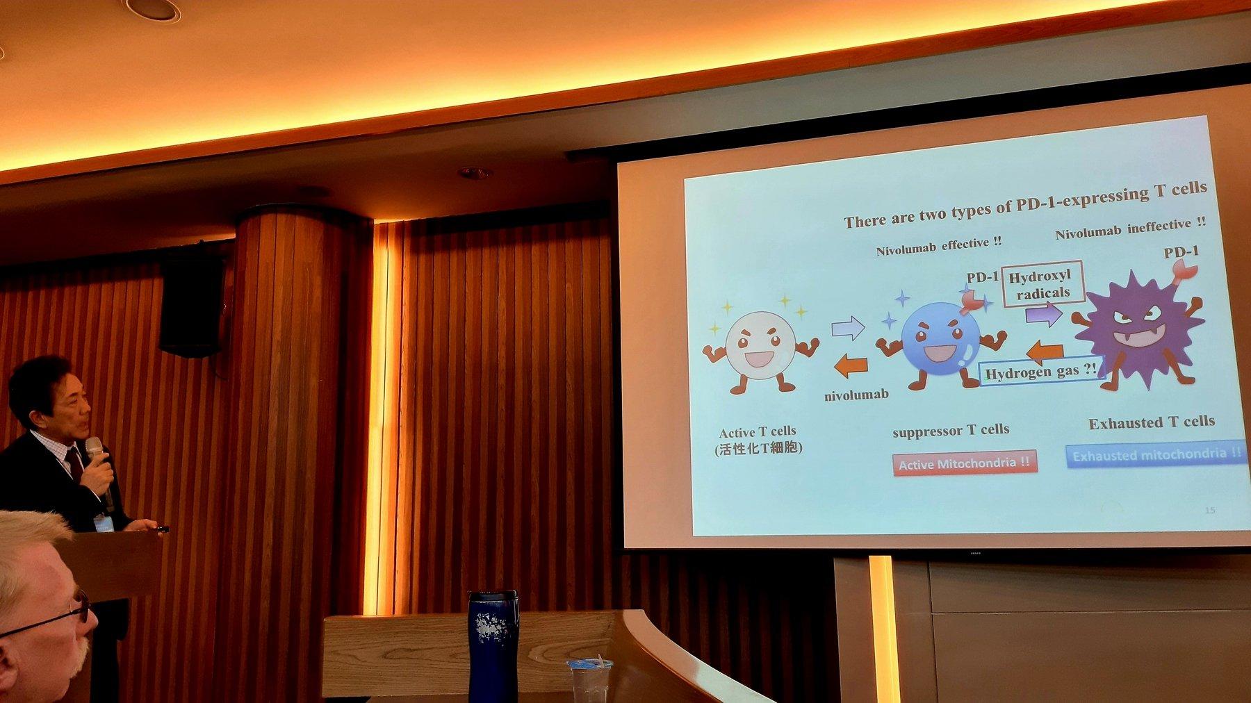 輔英科大- 氫氧 免疫輔助療法應用新趨勢研討會-醫界先進研討 癌症 免疫 長照 保健 -赤木純兒 院長 發表內容