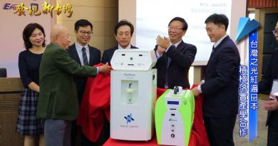 氫美機-氫氧免疫 再創生機-發現新台灣 - 癌症 免疫