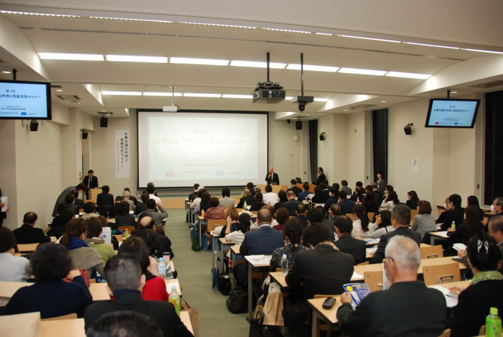 東京大學氫氣還原作用及免疫活性研討會01-Helix Japan公司 有澤生晃社長 - 氫美機 日本代理商