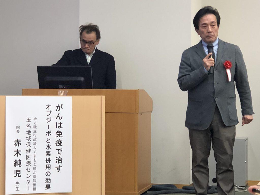 東京大學氫氣還原作用及免疫活性 氫醫學研討會02-赤木純兒博士 - 應用 氫美機 氫氣免疫療法 癌末患者人體臨床