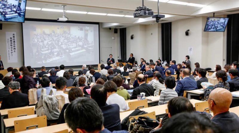 氫美機 東京大學氫氣還原作用及免疫活性研討會-太田成男教授 氫醫學 發表