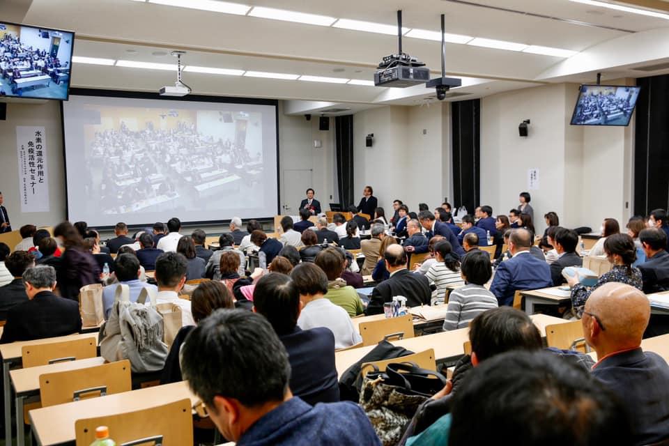 東京大學氫氣還原作用及免疫活性研討會05-太田成男教授