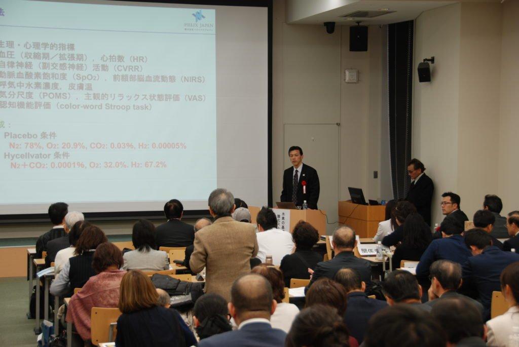 東京大學 氫氣還原作用及免疫活性研討會09-小山勝弘教授 - 氫醫學/癌症/免疫/氫美機