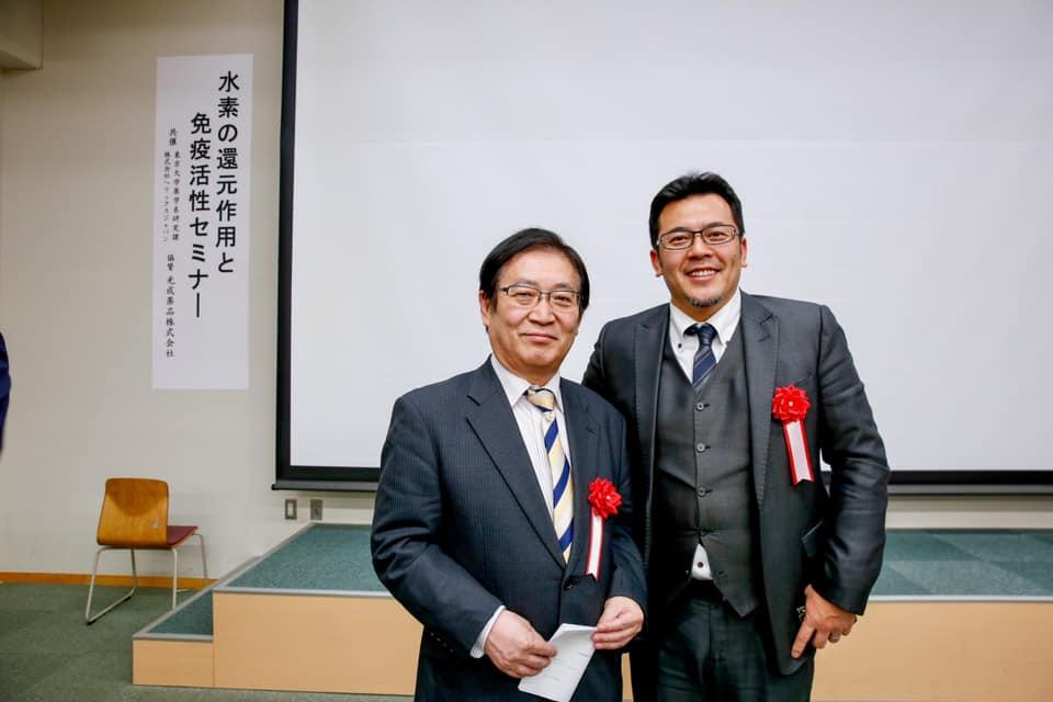 東京大學 氫氣還原作用及免疫活性 氫醫學研討會10-太田成男教授及萬憲彰院長 - 氫醫學/癌症/免疫/氫美機