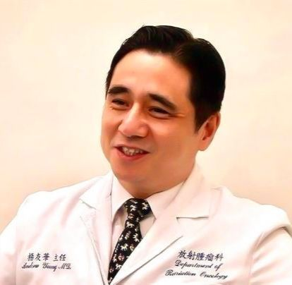 放射腫瘤科 楊友華主任 談呼吸氫氧保健的多重健康效果