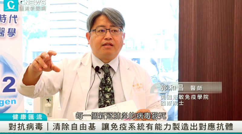 氫氧設備 投入 新冠肺炎(新冠病毒) 抗疫 防線 醫療及保健效果受矚目-氫美機 呼吸器