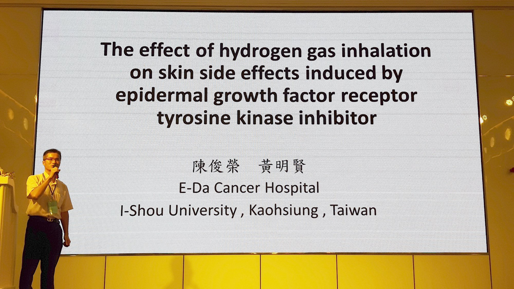 氫分子醫學 研討會-23 氫氣吸入對於標靶藥物誘導之皮膚副作用的影響-義大 呼吸胸腔內科 陳俊榮醫師 及 癌治療醫院 黃明賢副院長