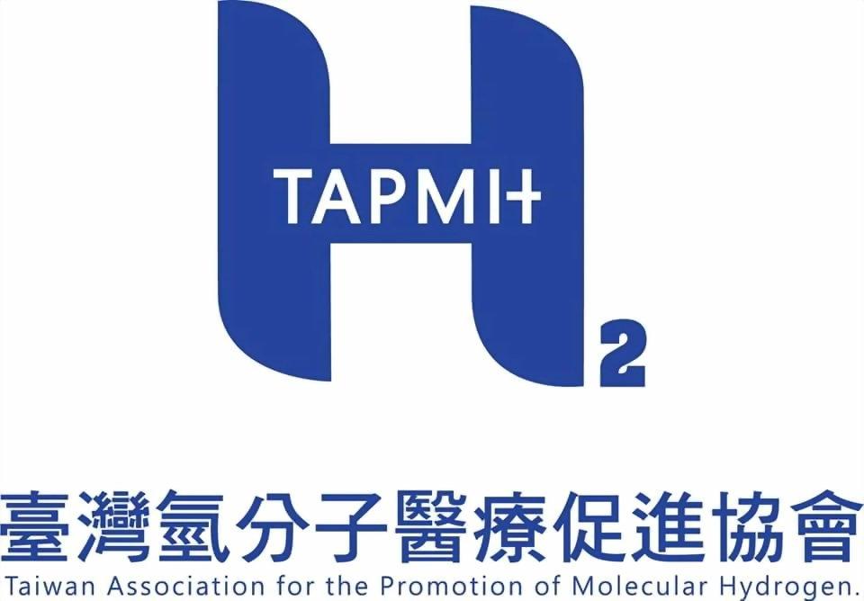臺灣氫分子醫療促進協會 標誌