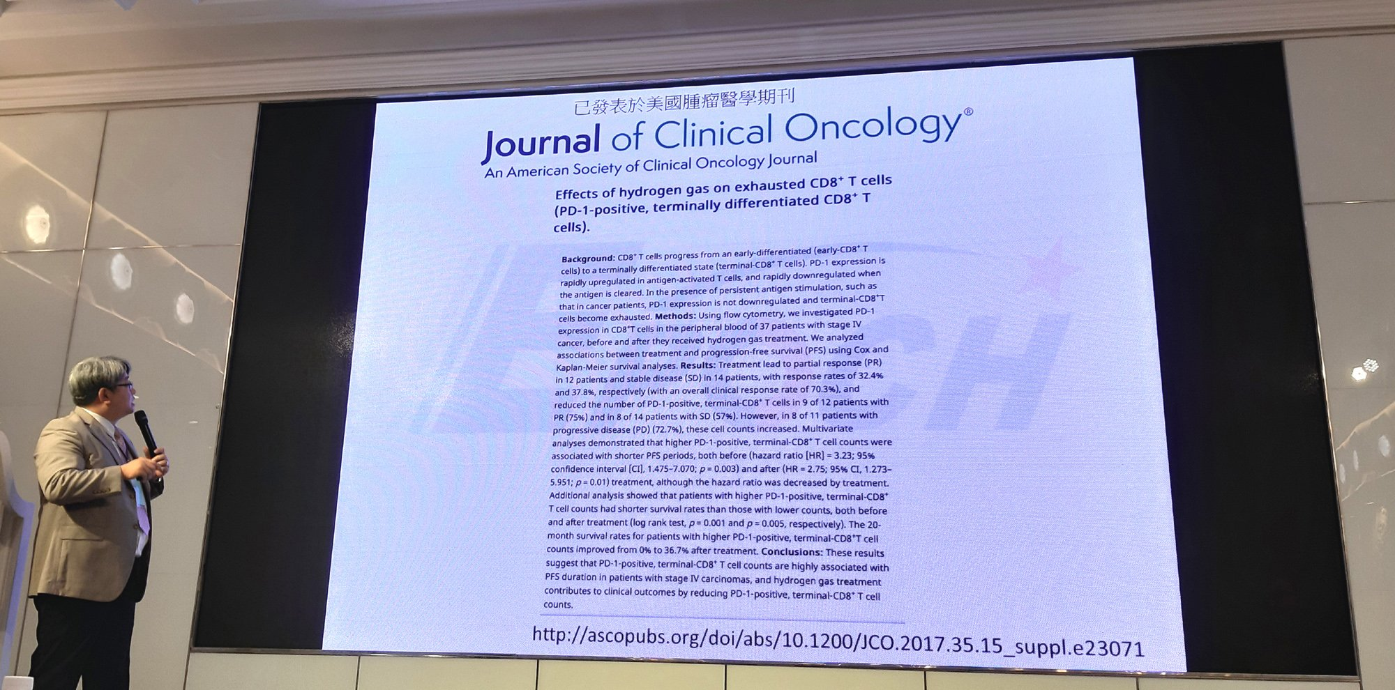 臺灣氫分子醫療促進協會-17 郭和昌教授 解說 氫氣免疫療法讓癌症消失了 新書發表